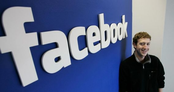 Facebook says goodbye to email