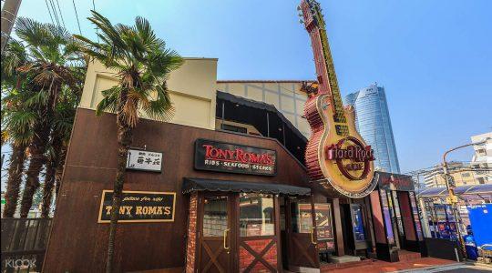 Hard Rock Café's New Mobile Experience