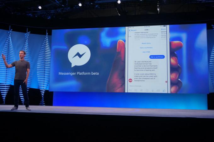 facebook-messanger-chatbot